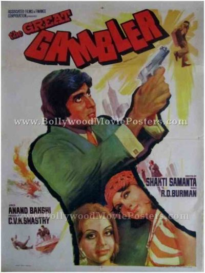 The Great Gambler old Amitabh movie posters Bollywood