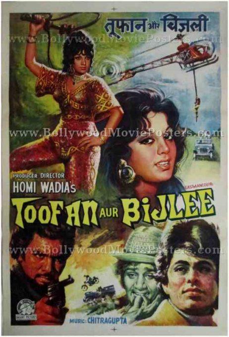 Toofan Aur Bijlee buy old bollywood posters for sale online