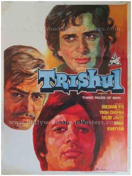 Trishul Amitabh Bachchan old movies posters Bollywood