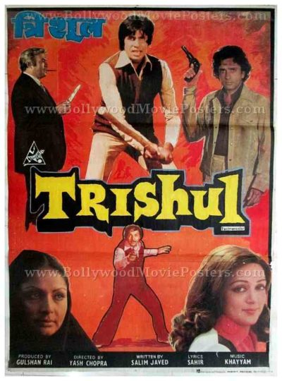Trishul old vintage Amitabh Bollywood movie posters for sale online poster shops in India