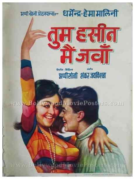 Tum Haseen Main Jawan 1970 Dharmendra Hema Malini hand painted old vintage bollywood movie posters