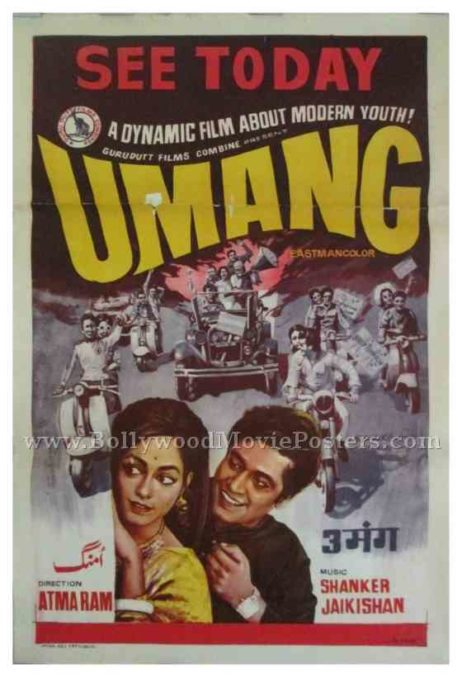 Umang 1970 Subhash Ghai buy old indian bollywood posters for sale online