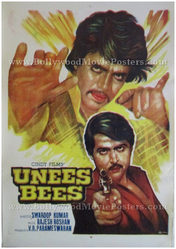 unees bees 1980 songs