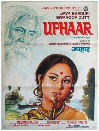 Uphaar Jaya Bhaduri 1971 Rabindranath Tagore old hindi movie posters for sale