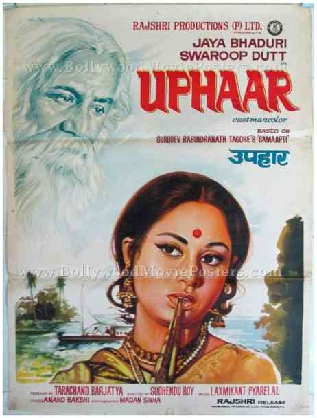 Uphaar Jaya Bhaduri 1971 Rabindranath Tagore old hindi movie posters for sale