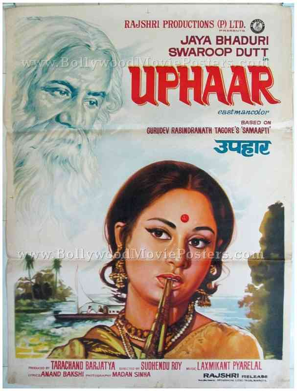 Uphaar bollywood movie posters for Movie photos for sale