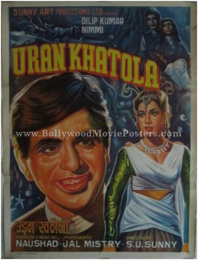 Uran Khatola 1955 Dilip Kumar movie film posters for sale