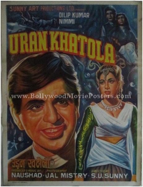 Uran Khatola 1955 Dilip Kumar movie film posters for sale