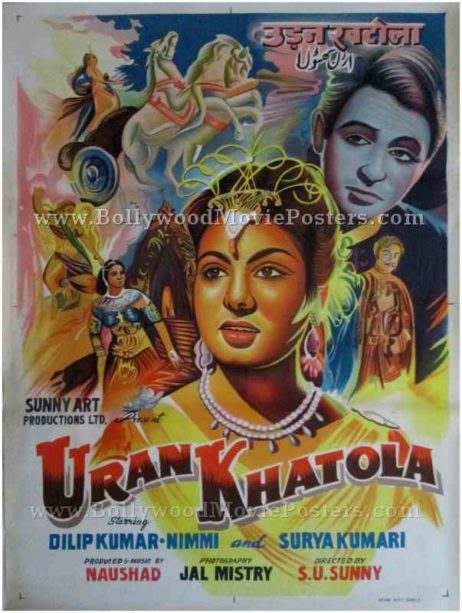 Uran Khatola 1955 hand painted bollywood film posters vintage art