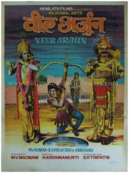 Veer Arjun 1977 old Indian Hindu mythology posters