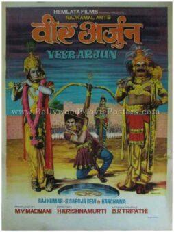 Veer Arjun 1977 old Indian Hindu mythology posters