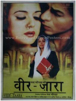 Veer Zaara movie buy shahrukh khan film posters online