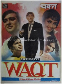 Waqt movie poster 1965 old Bollywood
