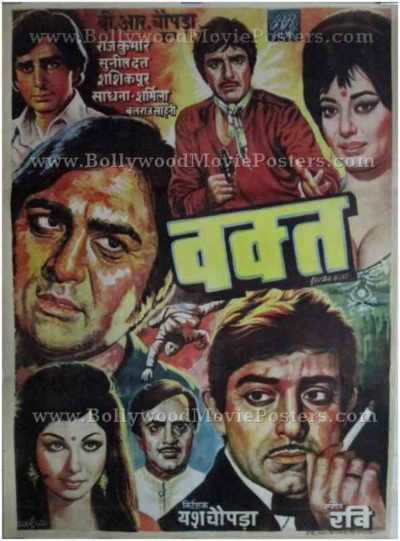 Waqt old movie poster shops where to buy in delhi