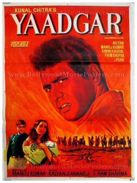 Yaadgaar Yaadgar 1970 Manoj Kumar hand painted Bollywood posters for sale in Mumbai, Delhi, India, UK