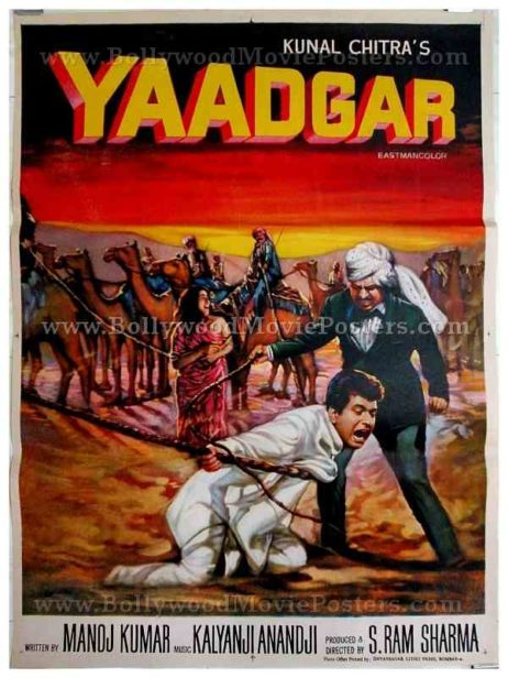 Yaadgaar Yaadgar 1970 manoj kumar old vintage hand drawn Bollywood posters for sale