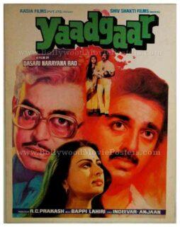 Yaadgaar Kamal Haasan rare old Bollywood pressbooks, synopsis booklets & vintage Hindi film songbooks for sale