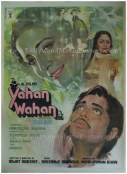 Yahan Wahan 1984 where to buy original old bollywood film movie posters