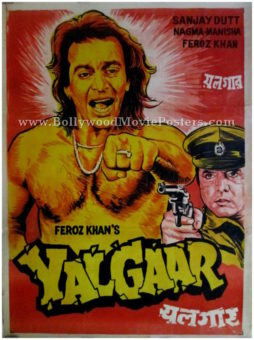 Yalgaar old film Sanjay Dutt movies posters Bollywood