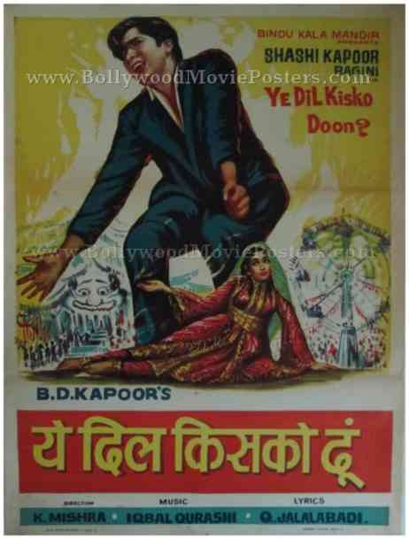 Yeh Dil Kisko Doon 1963 where to buy old vintage hindi bollywood movie posters in delhi