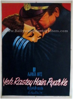 Yeh Rastey Hain Pyaar Ke 1963 Sunil Dutt old bollywood posters for sale