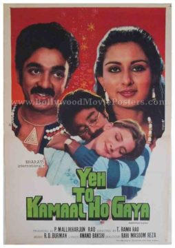 Yeh To Kamaal Ho Gaya old vintage Bollywood Kamal Haasan posters