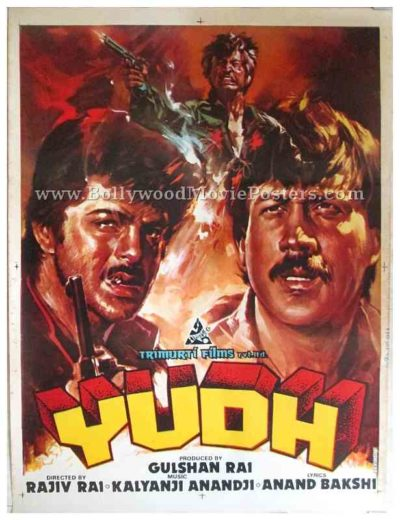 Yudh 1985 Jackie Shroff Anil Kapoor old vintage hand painted Bollywood movie posters