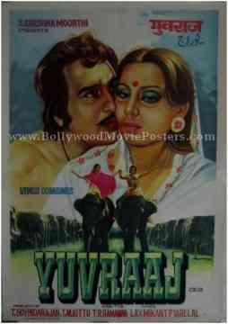 Yuvraaj old vintage indian film posters for sale