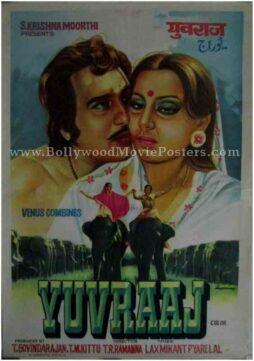 Yuvraaj old vintage indian film posters for sale