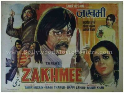 Zakhmee 1975 where to buy old vintage hindi bollywood movie posters in delhi