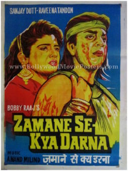 Zamane Se Kya Darna old school hand drawn bollywood posters