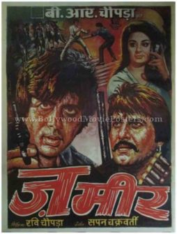 Zameer 1975 amitabh bachchan where to buy old movie posters in delhi