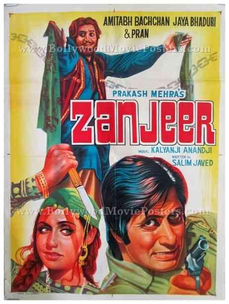 Zanjeer 1973 Jaya Pran Amitabh Bachchan old movies posters
