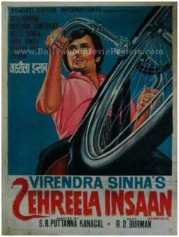 Zehreela Insaan 1974 old bollywood vintage indian film posters for sale online